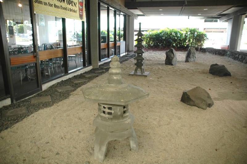 レストラン横に日本庭園