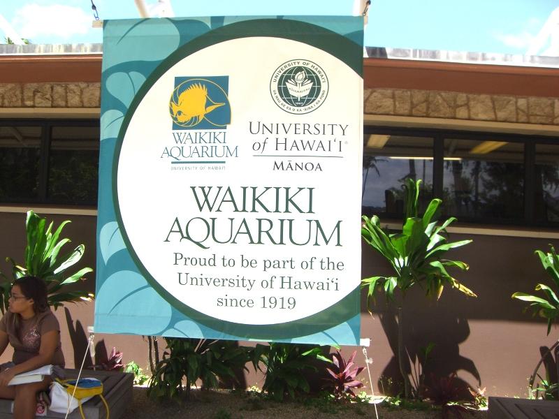 ハワイ大学の付属設備