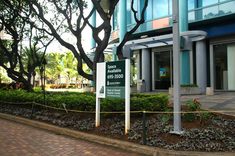 Bank Of Hawaiiのビルのようです