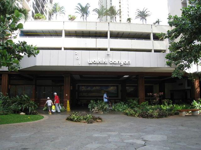 Hotel entrance -1