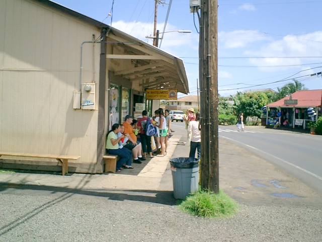 M.Matsumoto Grocer Store
